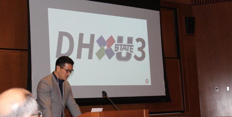 DHU2, Feb. 10-11, 2017